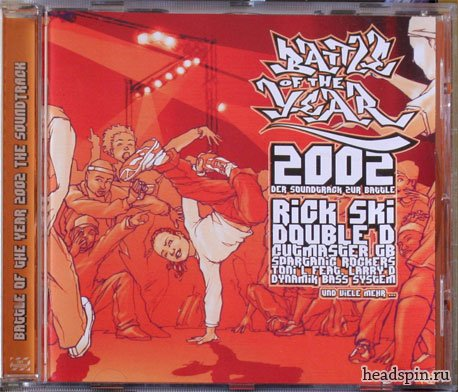 International Battle Of The Year 2002 soundtrack