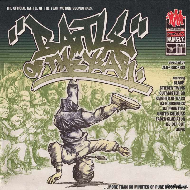 International Battle Of The Year 1998 soundtrack