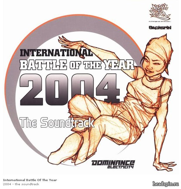 International Battle Of The Year 2004 soundtrack