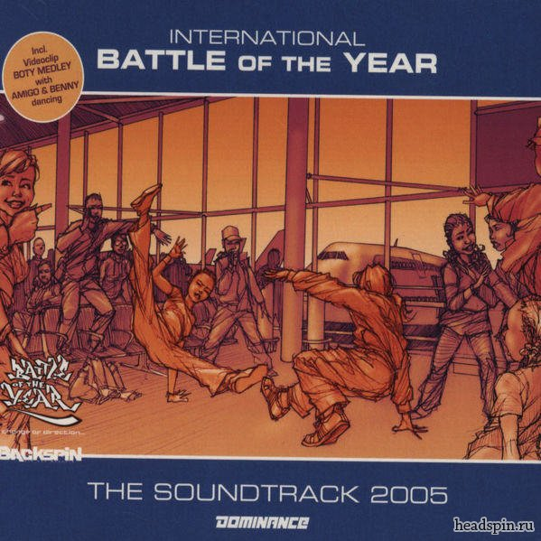 International Battle Of The Year 2005 soundtrack