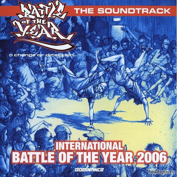 International Battle Of The Year 2006 soundtrack
