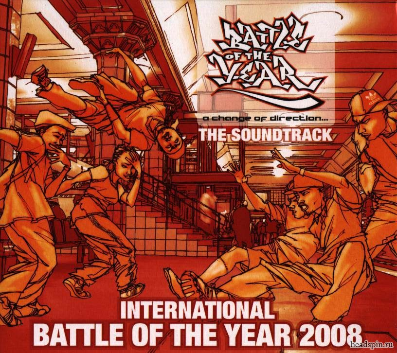 International Battle Of The Year 2008 soundtrack