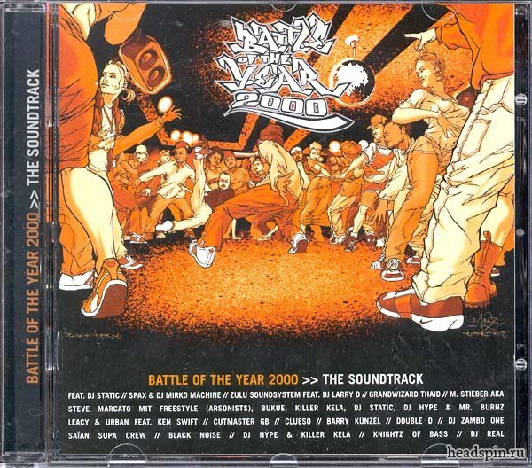 International Battle Of The Year 2000 soundtrack