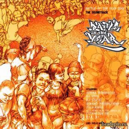 International Battle Of The Year 2001 soundtrack