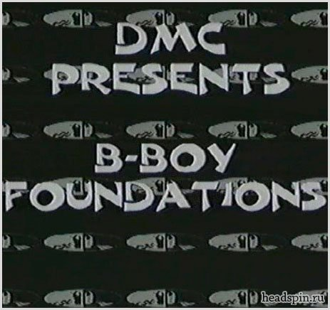 DMC - BBoy Foundations