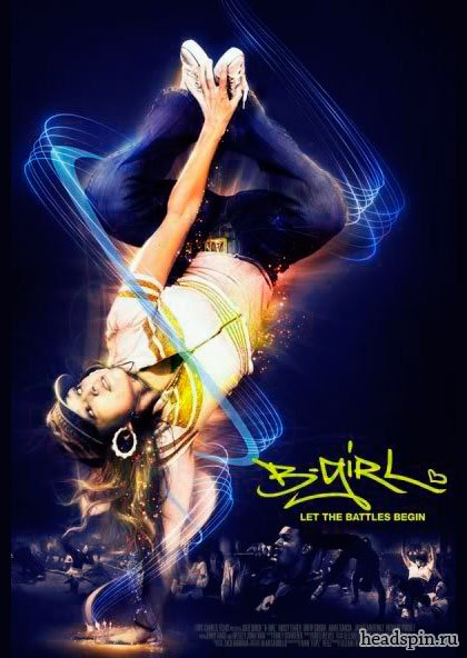 B-Girl movie