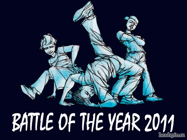 International Battle Of The Year 2011